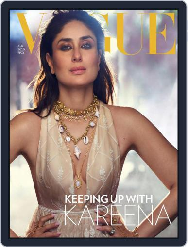 VOGUE India (Digital) April 1st, 2020 Issue Cover