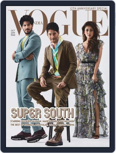 VOGUE India (Digital) October 1st, 2019 Issue Cover