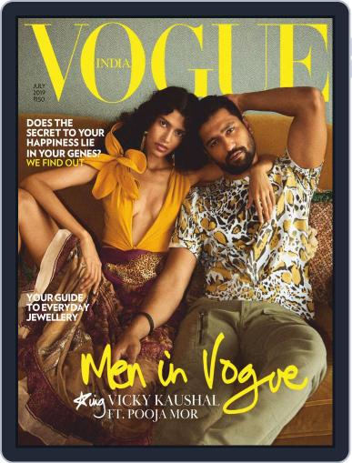 VOGUE India (Digital) July 1st, 2019 Issue Cover