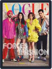 VOGUE India (Digital) Subscription June 1st, 2019 Issue