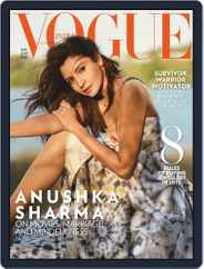 VOGUE India (Digital) Subscription March 1st, 2019 Issue