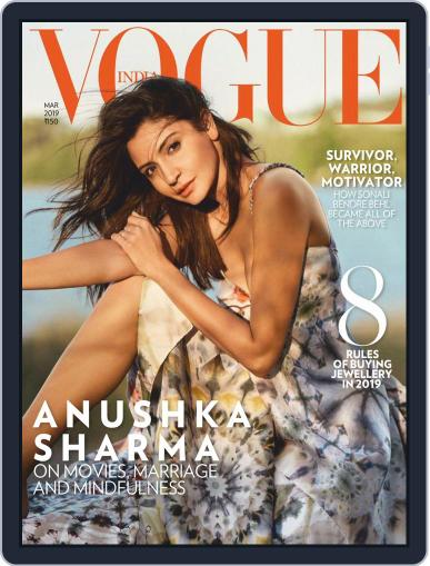 VOGUE India March 1st, 2019 Digital Back Issue Cover