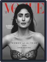 VOGUE India (Digital) Subscription November 1st, 2018 Issue