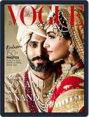 VOGUE India (Digital) Subscription July 1st, 2018 Issue