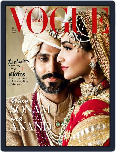 VOGUE India (Digital) July 1st, 2018 Issue Cover