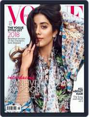 VOGUE India (Digital) Subscription June 1st, 2018 Issue