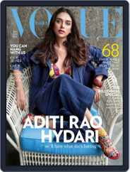 VOGUE India (Digital) Subscription May 1st, 2018 Issue