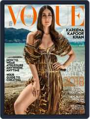 VOGUE India (Digital) Subscription January 1st, 2018 Issue
