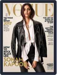 VOGUE India (Digital) Subscription November 1st, 2017 Issue
