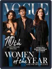 VOGUE India (Digital) Subscription October 1st, 2017 Issue