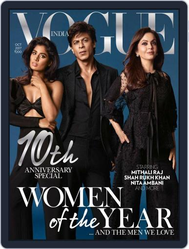 VOGUE India October 1st, 2017 Digital Back Issue Cover