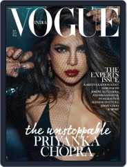 VOGUE India (Digital) Subscription September 1st, 2017 Issue