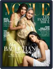VOGUE India (Digital) Subscription August 1st, 2017 Issue