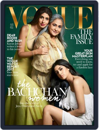 VOGUE India (Digital) August 1st, 2017 Issue Cover