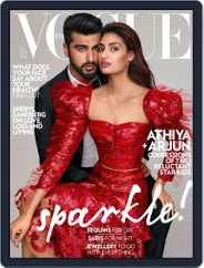 VOGUE India (Digital) Subscription July 1st, 2017 Issue