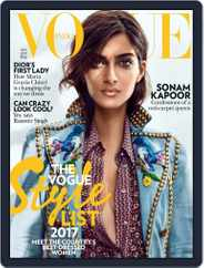 VOGUE India (Digital) Subscription June 1st, 2017 Issue