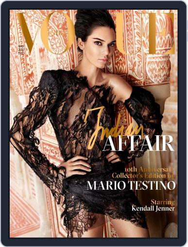 VOGUE India May 1st, 2017 Digital Back Issue Cover