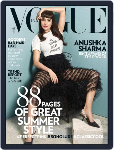 VOGUE India March 1st, 2017 Digital Back Issue Cover