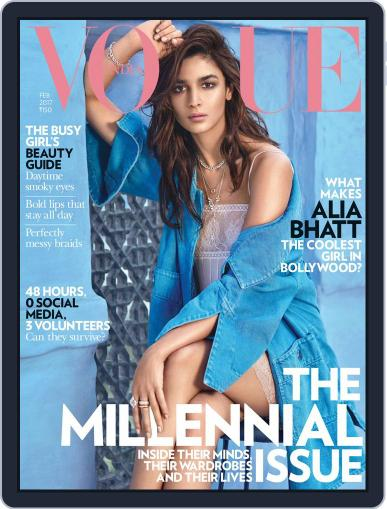 VOGUE India February 1st, 2017 Digital Back Issue Cover