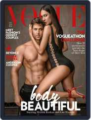 VOGUE India (Digital) Subscription January 1st, 2017 Issue