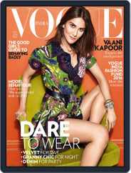 VOGUE India (Digital) Subscription December 1st, 2016 Issue