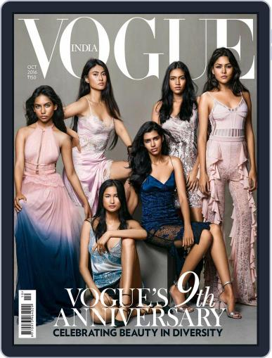 VOGUE India (Digital) October 7th, 2016 Issue Cover