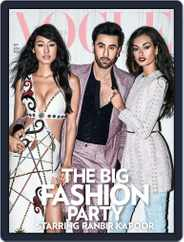 VOGUE India (Digital) Subscription September 5th, 2016 Issue