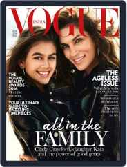 VOGUE India (Digital) Subscription August 4th, 2016 Issue