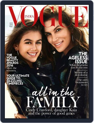 VOGUE India August 4th, 2016 Digital Back Issue Cover