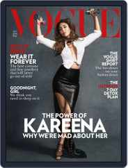 VOGUE India (Digital) Subscription July 1st, 2016 Issue
