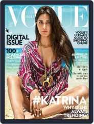 VOGUE India (Digital) Subscription June 1st, 2016 Issue