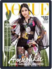 VOGUE India (Digital) Subscription May 1st, 2016 Issue