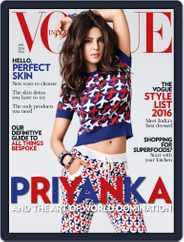 VOGUE India (Digital) Subscription April 1st, 2016 Issue