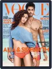 VOGUE India (Digital) Subscription March 1st, 2016 Issue