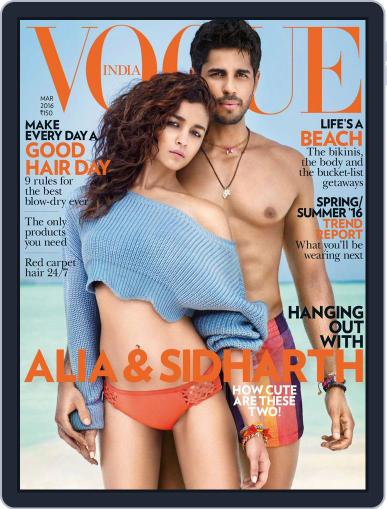 VOGUE India (Digital) March 1st, 2016 Issue Cover