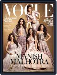 VOGUE India (Digital) Subscription December 1st, 2015 Issue