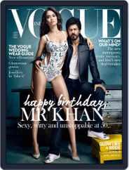 VOGUE India (Digital) Subscription November 1st, 2015 Issue