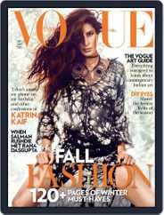 VOGUE India (Digital) Subscription September 1st, 2015 Issue