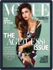 VOGUE India (Digital) Subscription August 1st, 2015 Issue