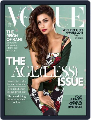 VOGUE India (Digital) August 1st, 2015 Issue Cover