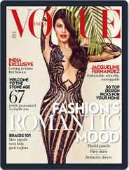 VOGUE India (Digital) Subscription July 1st, 2015 Issue