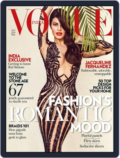 VOGUE India (Digital) July 1st, 2015 Issue Cover
