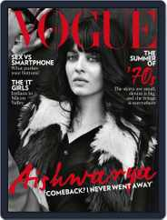 VOGUE India (Digital) Subscription March 2nd, 2015 Issue