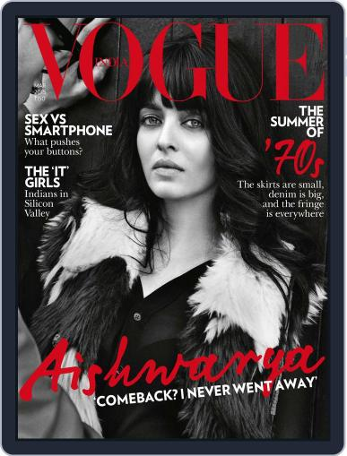 VOGUE India March 2nd, 2015 Digital Back Issue Cover