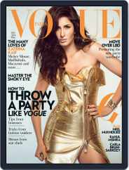 VOGUE India (Digital) Subscription December 5th, 2014 Issue
