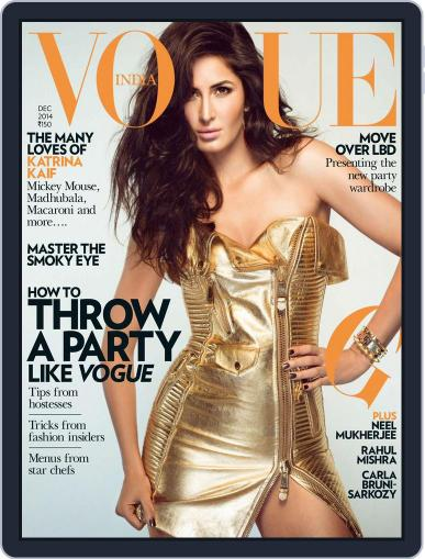 VOGUE India December 5th, 2014 Digital Back Issue Cover