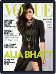 VOGUE India (Digital) Subscription July 1st, 2014 Issue