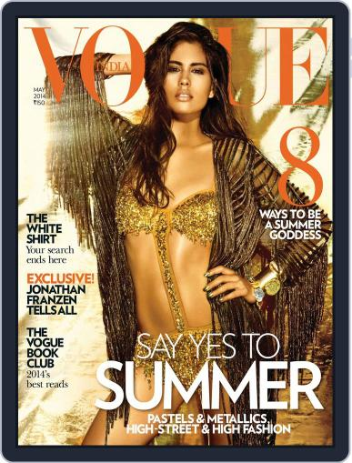 VOGUE India (Digital) May 2nd, 2014 Issue Cover
