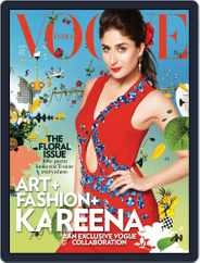 VOGUE India (Digital) Subscription March 4th, 2014 Issue