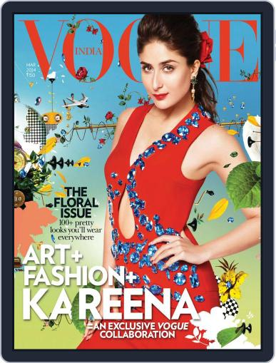 VOGUE India (Digital) March 4th, 2014 Issue Cover